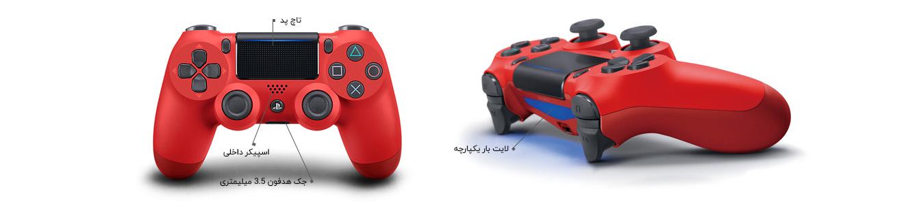 راه های جدید برای بازی با دسته بازی سونی DualShock 4