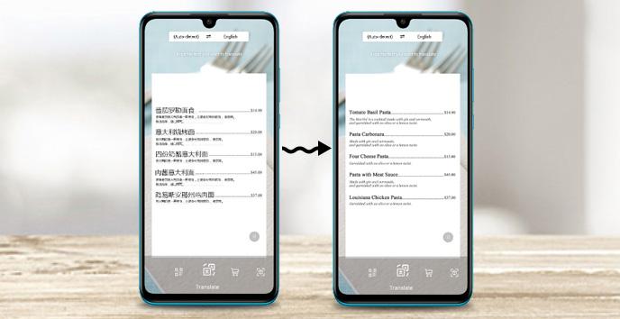 با گوشی موبایل هواوی P30 Lite در همه جا احساس راحتی کنید