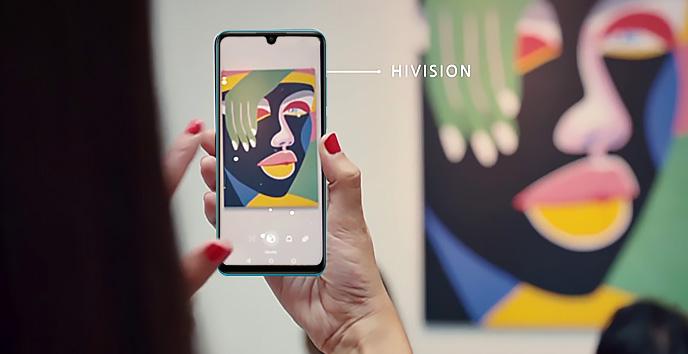 با تکنولوژی Hivision گوشی موبایل هواوی P30 Lite جهان را در دستان خود داشته باشید