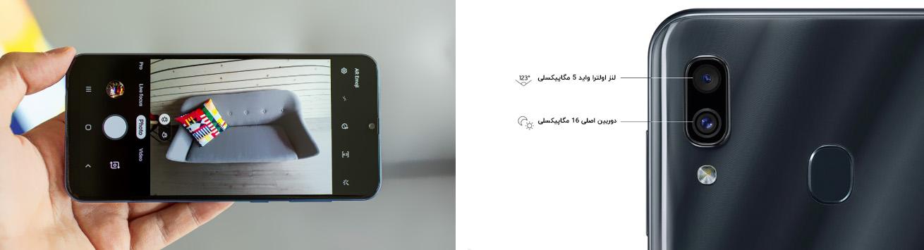 دوربین اصلی دوگانه گوشی موبایل سامسونگ A30 ظرفیت 64 گیگابایت