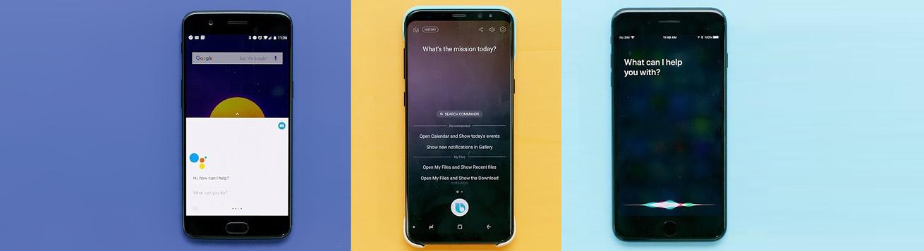 دستیار های صوتی Siri ،Google و Bixby