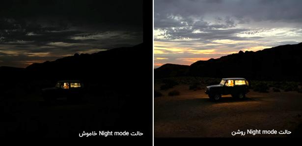ثبت تصاویر با کیفیت در شب موبایل اپل مدل آیفون 11Pro Max