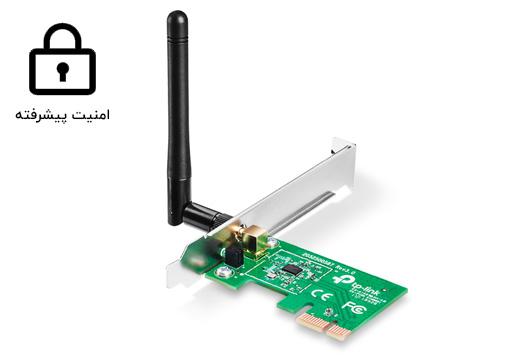 کارت شبکه بی سیم تی پی لینک TL-WN781ND با امنیت پیشرفته