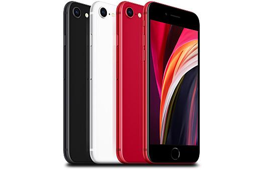 طراحی مناسب گوشی موبایل اپل مدل آیفون SE 2020