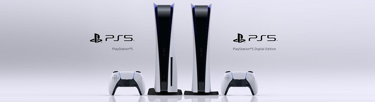 تفاوت نسخه های دیجیتال و استاندارد PS5